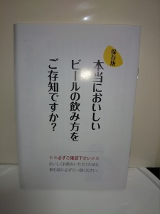 20140119_01