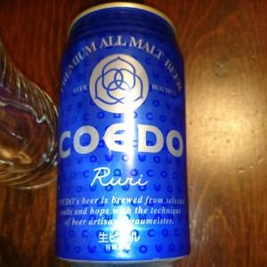 coedo_ruri01