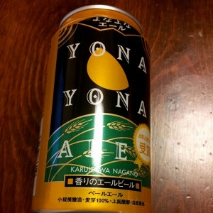 yonayona_01