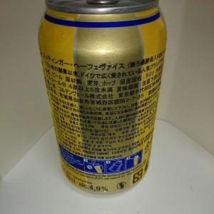 20150226_2